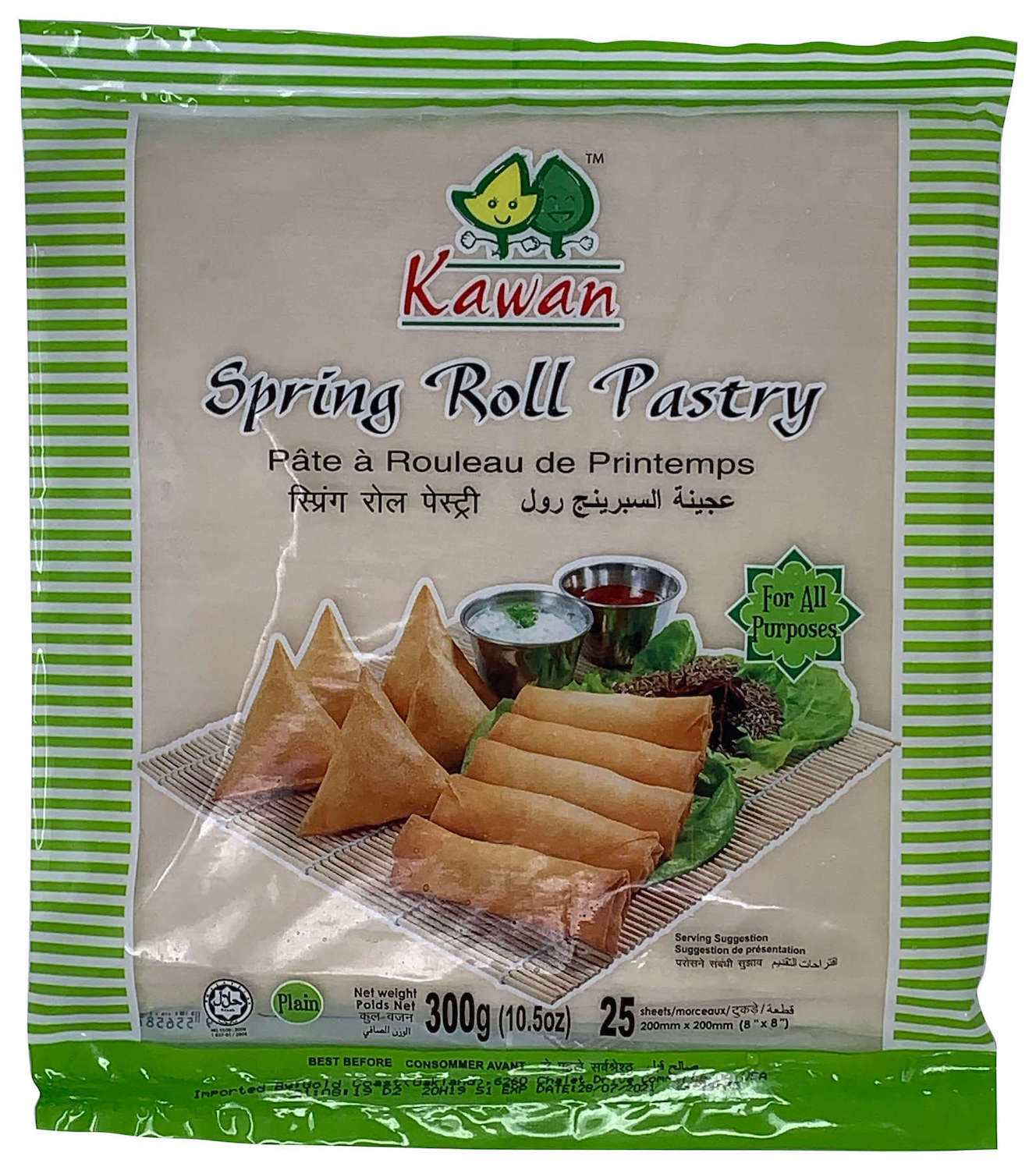 Kawan Frozen Spring Roll Pastry 25 Sheets