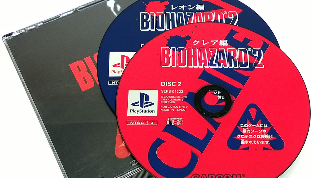 Import Tuesday - BioHazard 2