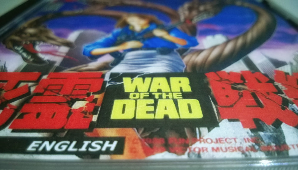 New Game Alert - War of the Dead English Repro for TurboGrafx-16