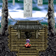 Arc The Lad Import Sony PlayStation Game - Screenshot