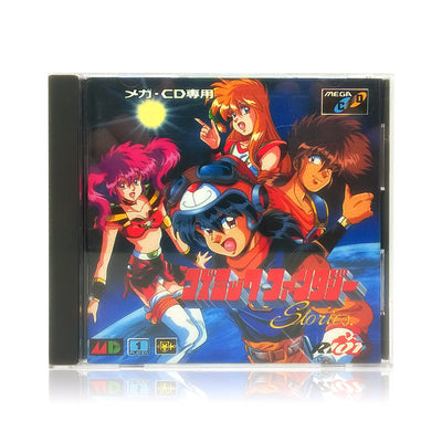 Cosmic Fantasy Stories Sega Mega CD Game - Case
