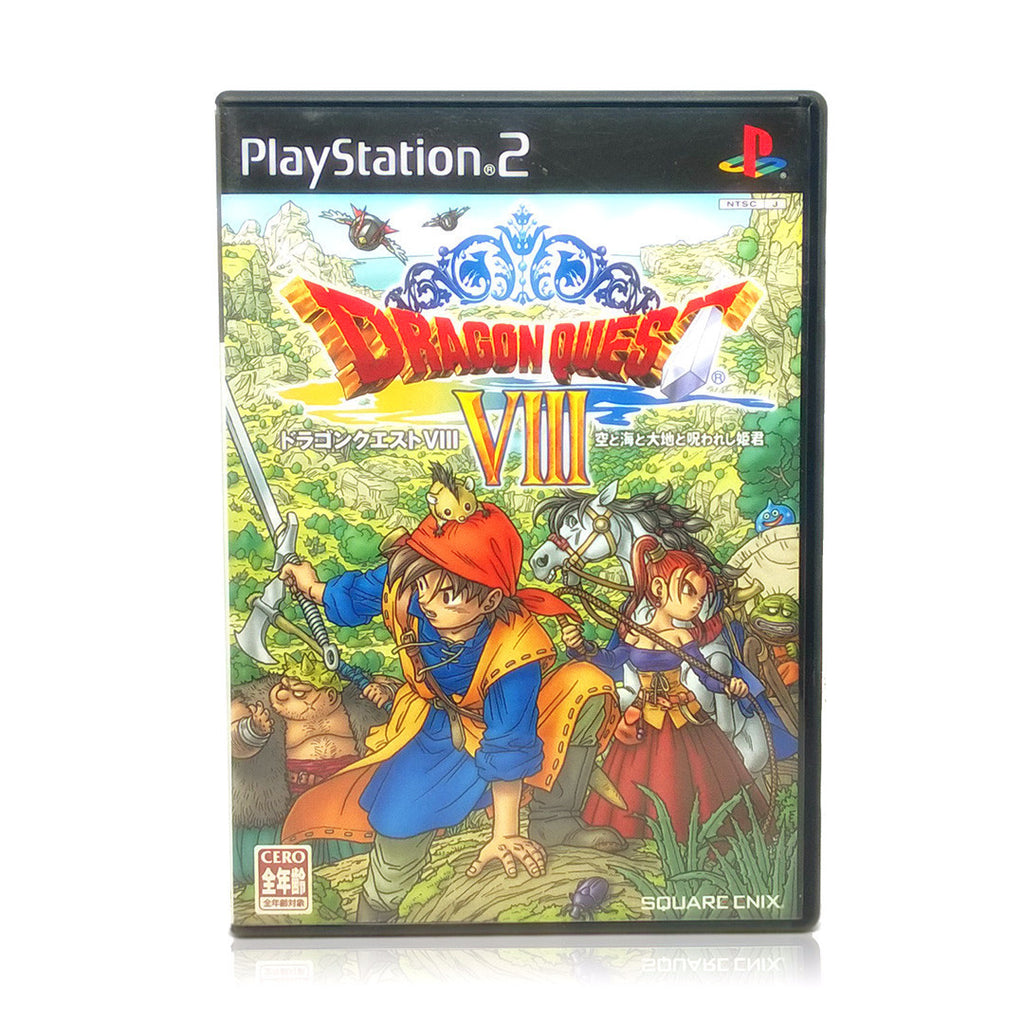 Dragon Quest VIII: Sora to Umi to Daichi to Norowareshi Himegimi Japan Import Sony PlayStation 2 Game - Case