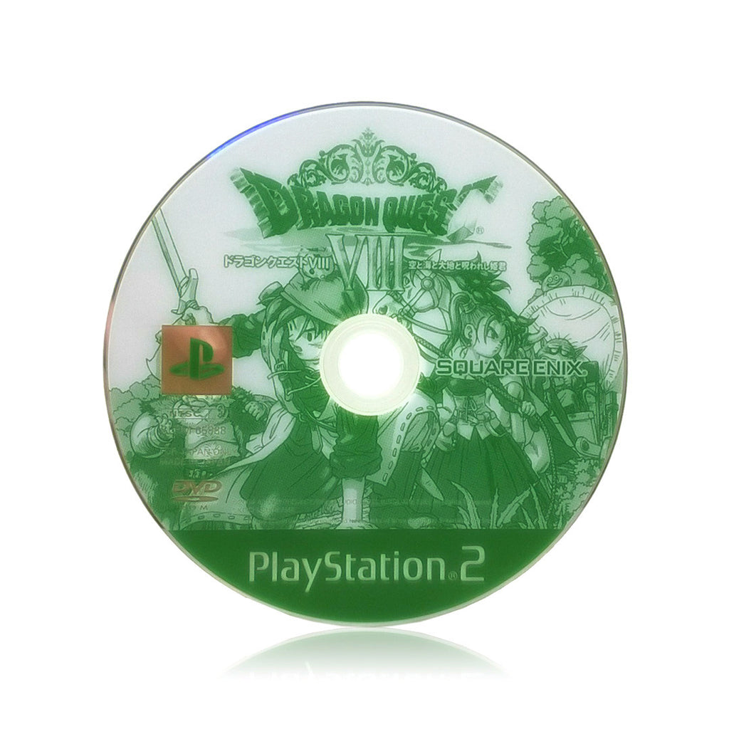 Dragon Quest VIII: Sora to Umi to Daichi to Norowareshi Himegimi Japan Import Sony PlayStation 2 Game - Disc