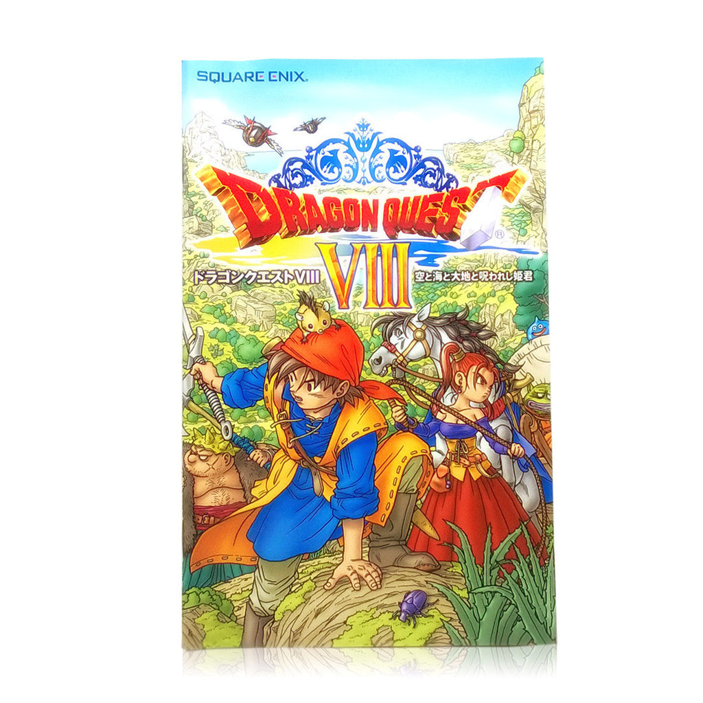 Dragon Quest VIII: Sora to Umi to Daichi to Norowareshi Himegimi Japan Import Sony PlayStation 2 Game - Manual