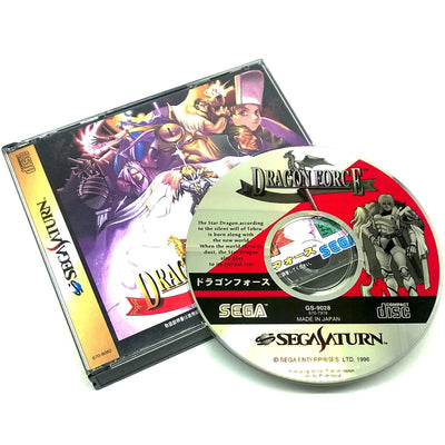 Dragon Force for Saturn (import)