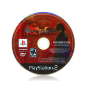 Drakengard Sony PlayStation 2 Game - Disc