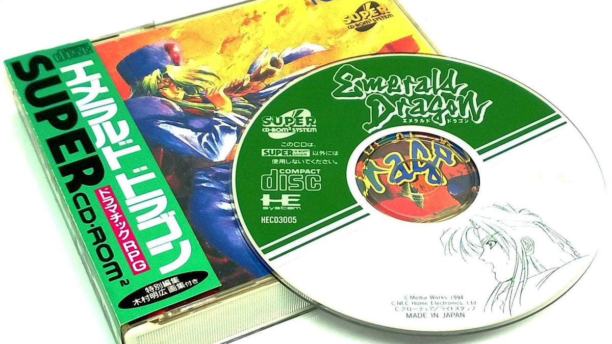 Emerald Dragon for PC Engine