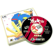 Far East of Eden: Fuun Kabuki Den for PC Engine