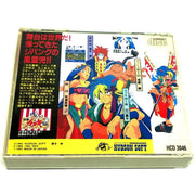 Far East of Eden: Fuun Kabuki Den for PC Engine - Back of case