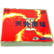 Far East of Eden II: Manji Maru for PC Engine (Super CD) - Front of case