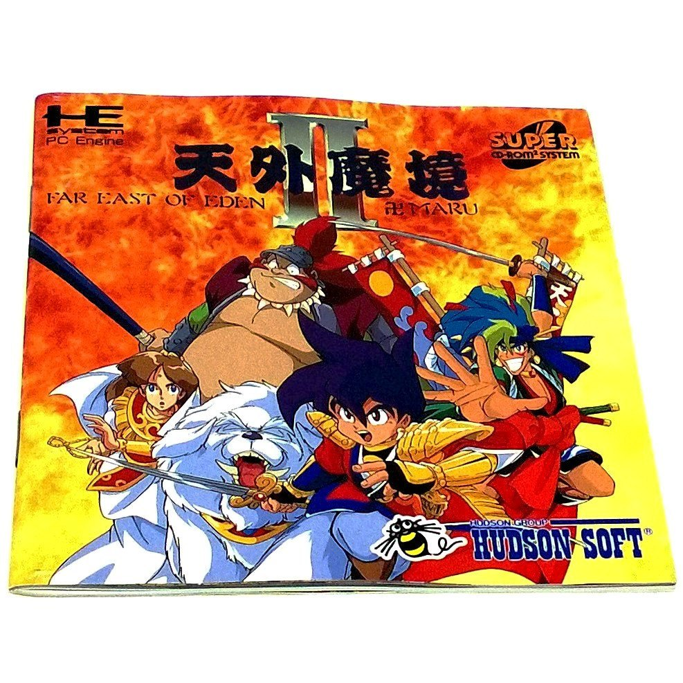 Far East of Eden II: Manji Maru for PC Engine (Super CD) - Front of manual