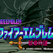 Fire Emblem: Mystery of the Emblem SNES Super Nintendo Game - Screenshot 1