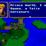 Fire Emblem: Mystery of the Emblem SNES Super Nintendo Game - Screenshot 2