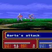 Fire Emblem: Mystery of the Emblem SNES Super Nintendo Game - Screenshot 4