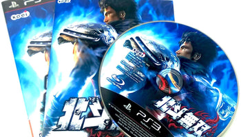 Hokuto Musou for PlayStation 3 (import)