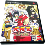 Inuyasha: Juuso no Kamen for PlayStation 2 (Import) - Front of case