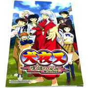 Inuyasha: Juuso no Kamen for PlayStation 2 (Import) - Front of manual