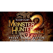 Monster Hunter 2 Import Sony PlayStation 2 Game - Titlescreen