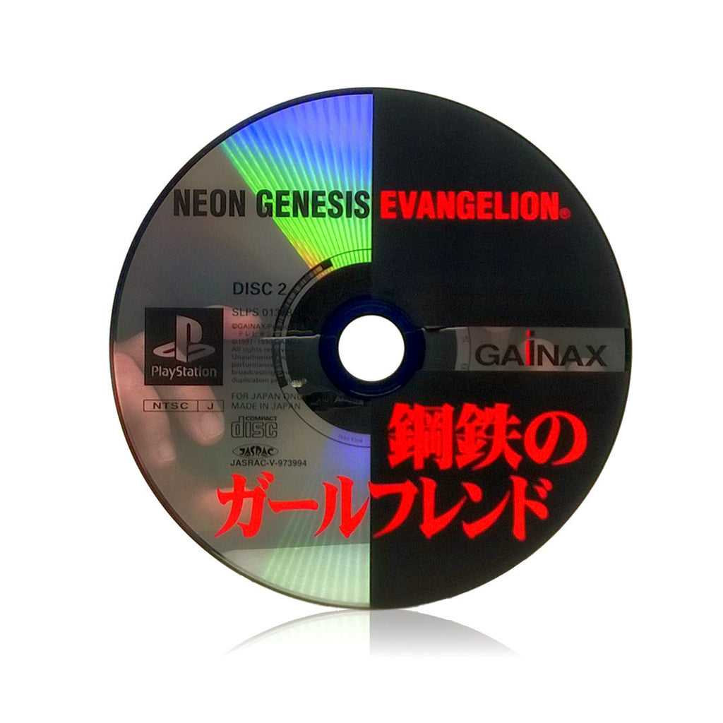 Neon Genesis Evangelion: Girlfriend of Steel Japan Import Sony PlayStation Game - Disc 2