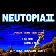Neutopia II Reproduction TurboGrafx-16 Game - Screenshot 1