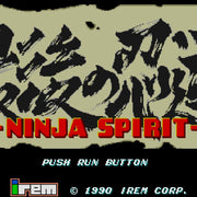 Ninja Spirit TurboGrafx-16 Game - Screenshot 1