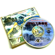 Record of Lodoss War for PC Engine