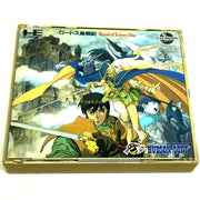 Record of Lodoss War for PC Engine - Front of case