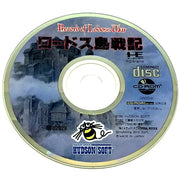 Record of Lodoss War for PC Engine - Game disc