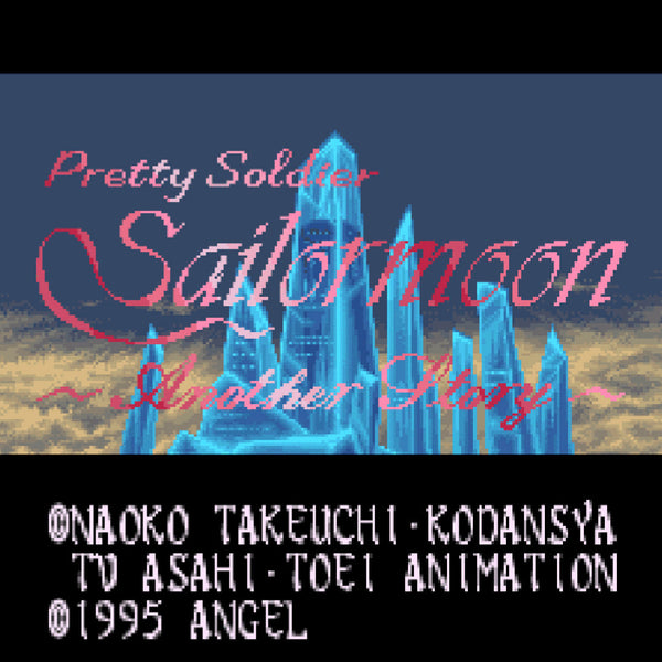 Buy Sailor Moon: Another Story SNES Super Nintendo Game