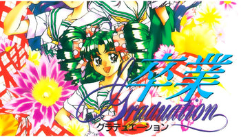 Sotsugyou: Graduation PC Engine Super CD-ROM² Game