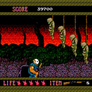 Splatterhouse Chrome - Collector's Edition Reproduction TurboGrafx-16 Game - Screenshot 2