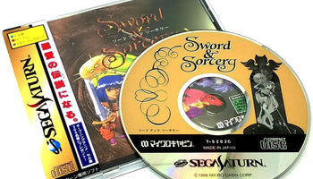 Sword & Sorcery for Saturn (import)