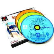 Tales of Eternia for PlayStation (Import)
