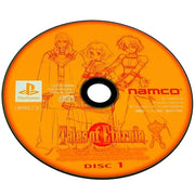 Tales of Eternia for PlayStation (Import) - Game disc 1