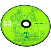 Tales of Eternia for PlayStation (Import) - Game disc 2