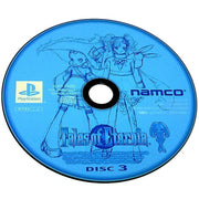 Tales of Eternia for PlayStation (Import) - Game disc 3