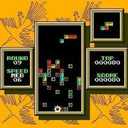 Tetris 2 NES Nintendo Game - Screenshot