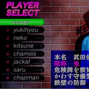 Usagi: Yasei no Topai - The Arcade Import Sony PlayStation 2 Game - Screenshot