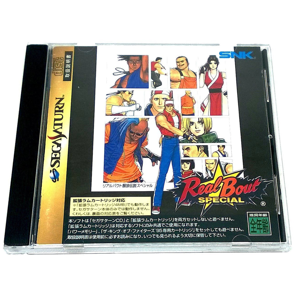Real Bout Fatal Fury Special for Saturn (import) - Front of case
