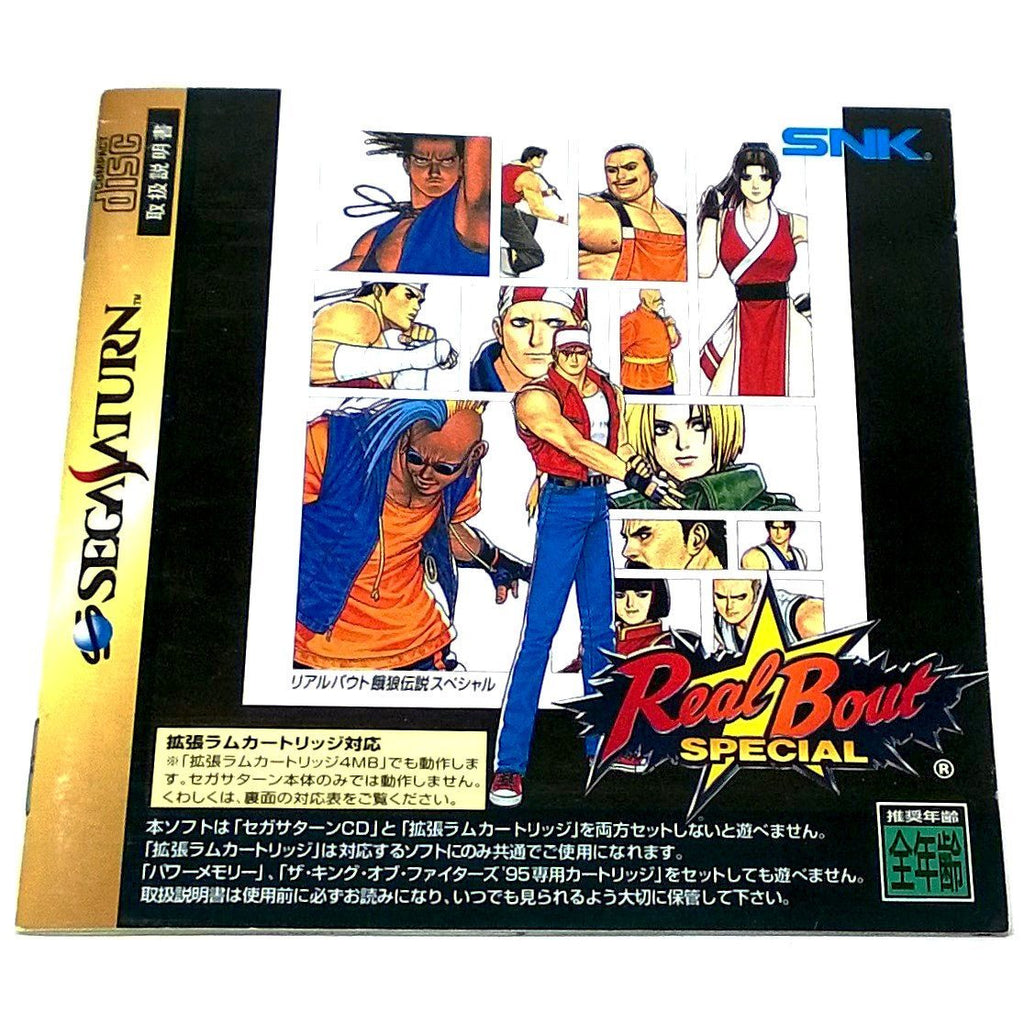 Real Bout Fatal Fury Special for Saturn (import) - Front of manual