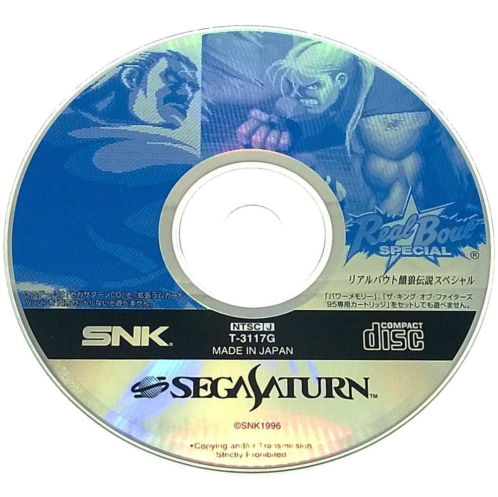 Real Bout Fatal Fury Special for Saturn (import) - Game disc