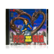 War of the Dead English Reproduction TurboGrafx-16 Game - Case