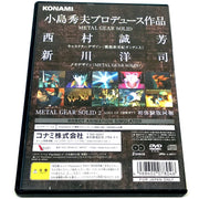 Z.O.E.: Zone of the Enders for PlayStation 2 (import) - Back of case