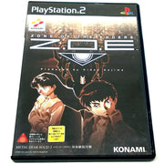 Z.O.E.: Zone of the Enders for PlayStation 2 (import) - Front of case