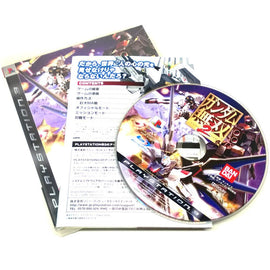 Gundam Musou 2 for PlayStation 3 (import)