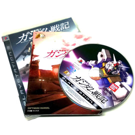 Kidou Senshi Gundam Senki Record U.C. 0081 for PlayStation 3 (import)