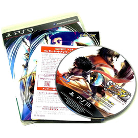 Super Street Fighter IV for PlayStation 3 (import)
