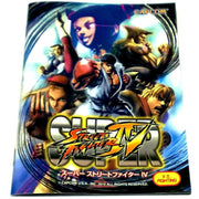 Game - Super Street Fighter IV