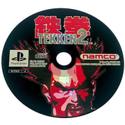 Game - Tekken 2