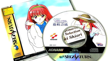 Tokimeki Memorial Selection: Fujisaki Shiori for Saturn (import)